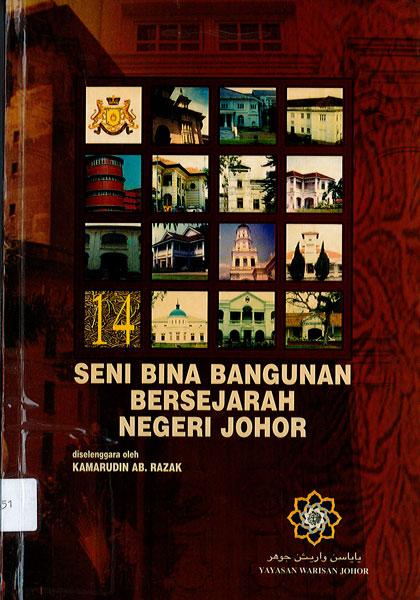 Seni-Bina-Bangunan-Bersejarah-Johor